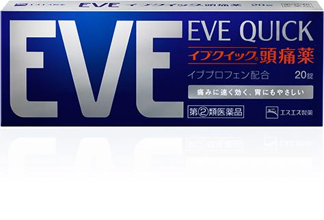 「EVE QUICK」的圖片搜尋結果