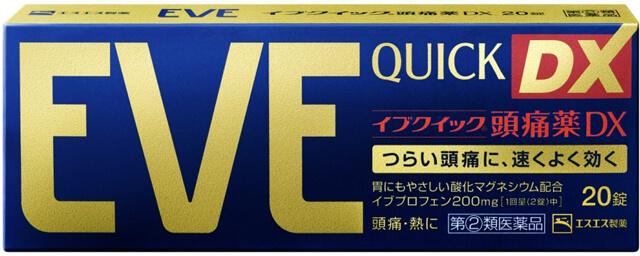 つらい頭痛に速攻、効く。日本初、新処方 「イブクイック頭痛 ...