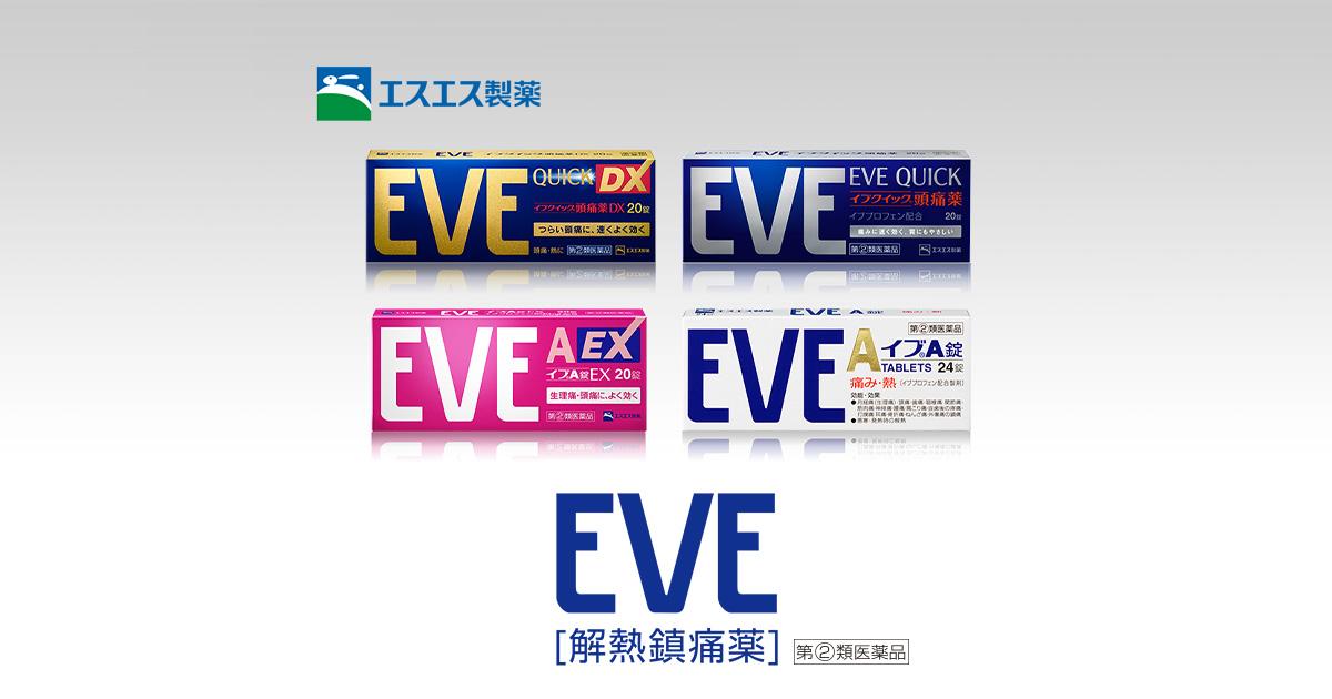 頭痛に イブクイック頭痛薬DX   製品ラインナップ   EVE(イブ ...